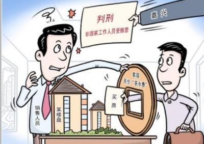 """房地产市场整治要""""真亮剑"""""""