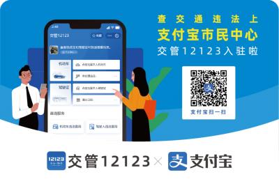 """河北省""""交管12123""""小程序上线了!这些业务可办理..."""