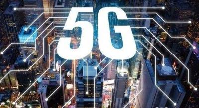 """建设千行百业的5G专网,绝非""""5G+""""那么简单"""