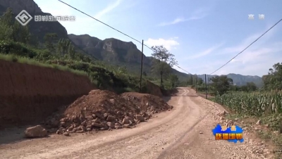 涉县:农村道路建设为贫困群众编织脱贫致富交通网
