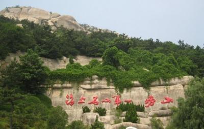 8月1日起青岛崂山等12家景区免门票