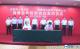 邯郸V视|市政府与国网河北电力公司签订战略合作协议 高宏志张维亮出席签约仪式