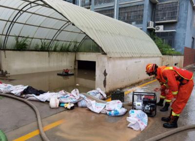 河北省防指下发紧急通知:全力做好新一轮强降雨防范工作