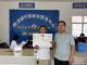 临漳县乡镇行政综合服务中心正式运行