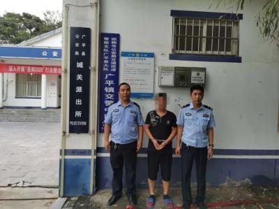 广平警方抓获一名拒不支付劳动报酬网上逃犯
