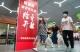 北京新发地市场15日复市,不再向个人消费者开放