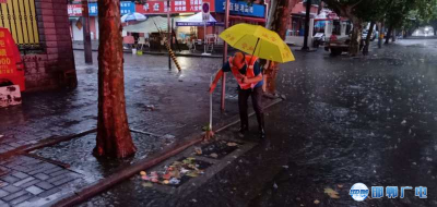 市城管执法局排水管理处全力做好应急抢险准备 决战主汛期