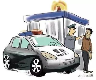 磁县公安局查处一起寻衅滋事案