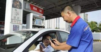 加油扫码支付存风险,国家层面有必要给出权威说法
