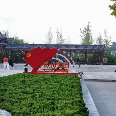 """广平:建设""""学习强国""""主题公园 学习宣传氛围浓"""