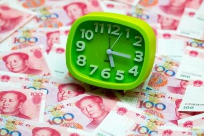 重磅!数字人民币将在京津冀等地开展试点
