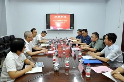 华北医疗集团到邯矿集团对接合作事宜
