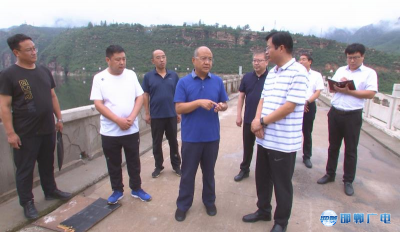 邯郸V视|高宏志在武安市调研防汛工作