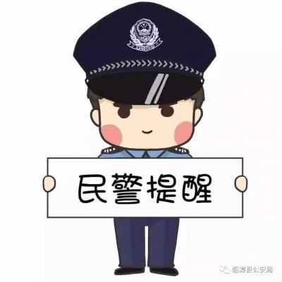 临漳警方5小时速破手机被盗案