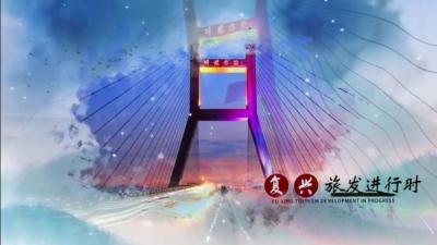 【复兴旅发进行时】复兴区旅发办关于邯郸市第五届旅游发展大会(复兴) LOGO、吉祥物、宣传口号及会歌的入围作品展