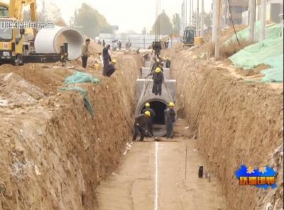 永年:城区雨污水管网工程建设有序推进 11月底全部完工