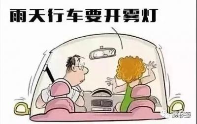 大雨天气驾驶人一定要注意......