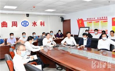 王东峰在邯郸市调研检查