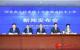 河北省失業人員可享七類公共就業服務