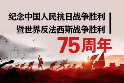 中国的发展必将壮大世界和平的力量