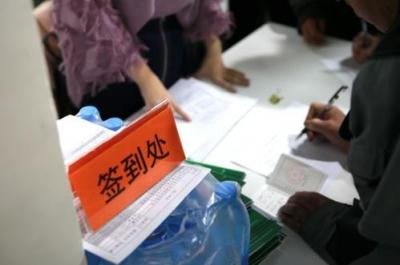 2020年河北省第十四届残疾人就业洽谈会将于9月25日举行