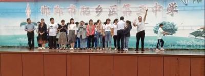 """点赞!他们是邯郸市肥乡区第三中学的""""学习强国学习标兵""""!"""