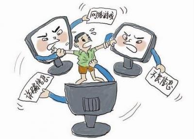 """对网络低俗信息""""零容忍"""" 让未成年人安心畅游"""