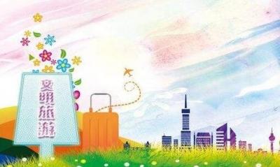 文化和旅游部:丰富国庆中秋假日旅游市场产品供给