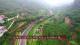 青山綠水丨河北邯鄲卸甲村:依托鄉村旅遊 走上特色鄉村振興路