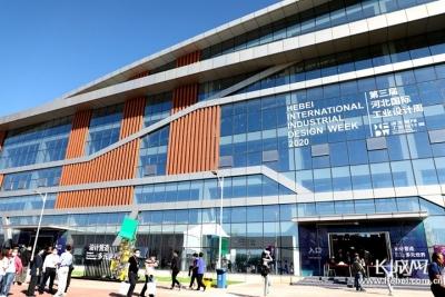 【聚焦工业设计周】第三届河北国际工业设计周启幕 顶尖设计力助雄安打造创意新高地