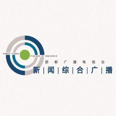 开幕时间确定!邯郸市第五届旅发大会在这三个县区举办!