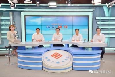 【全程回顾】9月3日 魏县人民政府 上线《清晨热线》