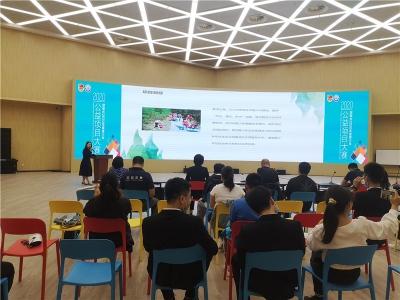 邯郸市2020年度青少年公益项目大赛圆满收官