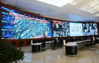 新兴铸管智能管控中心,到底有什么不一样?