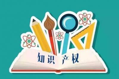 河北省将培育一批知识产权服务品牌机构