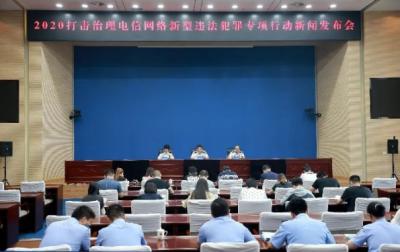 省公安厅发布6起电信诈骗典型案例