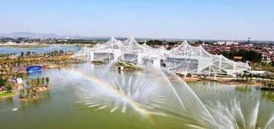 省第四届(邯郸)园林博览会风景园林国际学术交流会开幕