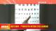 国家卫健委:严格落实学生每学期2次视力监测制度