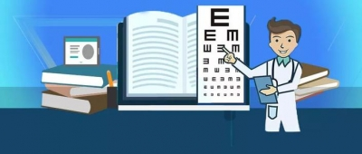事关孩子视力健康!邯郸市教育局、卫健委最新通知来了