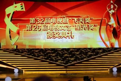 """""""飞天奖""""、""""星光奖""""揭晓,获奖名单全新出炉!"""
