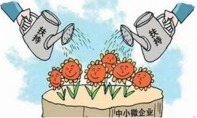 邯郸各股份制银行以党建为引领推进小微企业复工复产