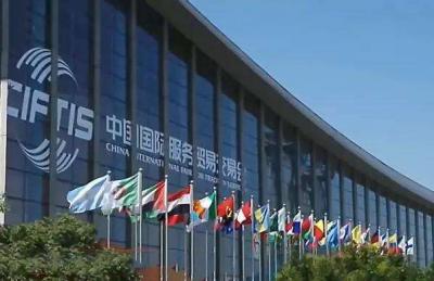 【2020年中国国际服务贸易交易会】我省12个项目集中签约 涉及物流、电子、体育用品、电商等多个领域