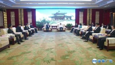 邯郸V视 美的集团在邯增资扩产和配套项目集中签约仪式举行