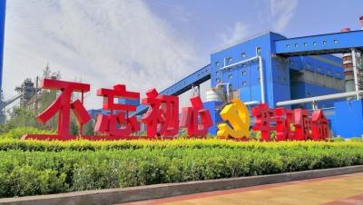 新兴铸管武安本部:基层党建筑堡垒 引领作用凸显