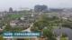 河北邯郸:打造多业态全域旅游新格局