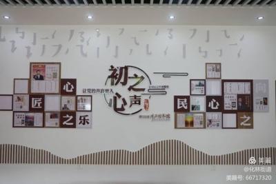 """邯郸市首家""""喜马拉雅""""有声图书馆落户复兴区化林路街道建东一社区"""