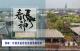 邯郸:打造多业态全域旅游新格局|看神马