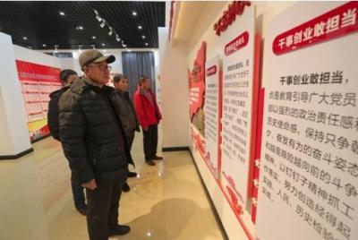新华网评:在这里,读懂中国共产党