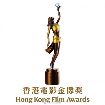 第40届香港电影金像奖因疫情延至2022年举行