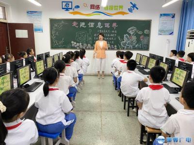丛台区:网络安全 走进校园